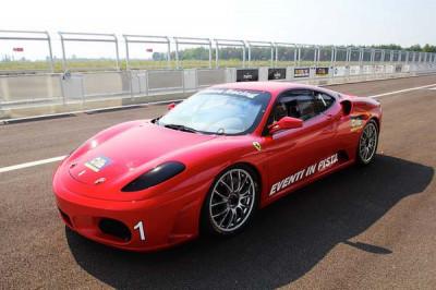 Ferrari Museum – Maranello