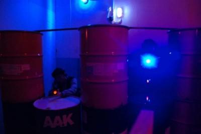 LaserCamp
