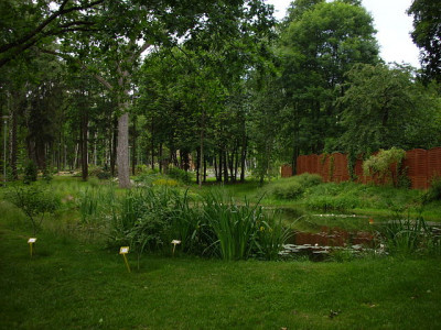 Botanical Garden of the University of Zielona Gora