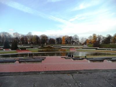 Park Cytadela